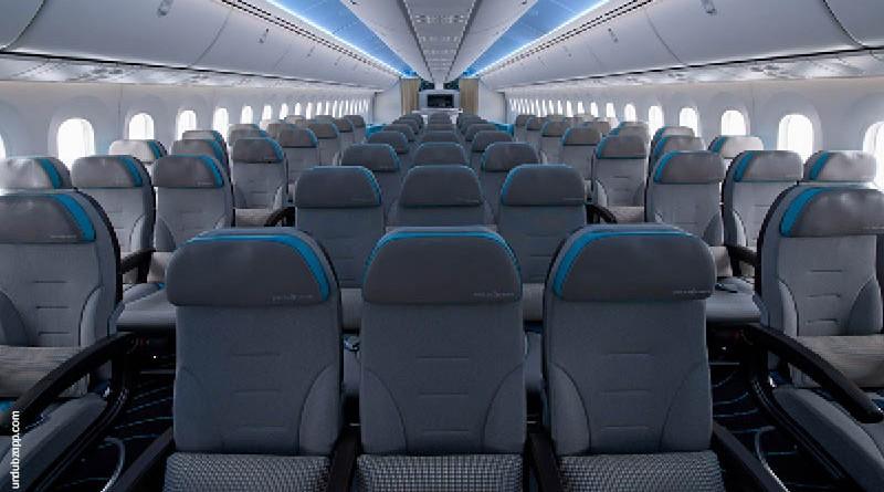 9 จุดสัมผัส เสี่ยงเชื้อโรค บนเครื่องบิน