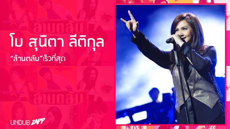 6_singer3