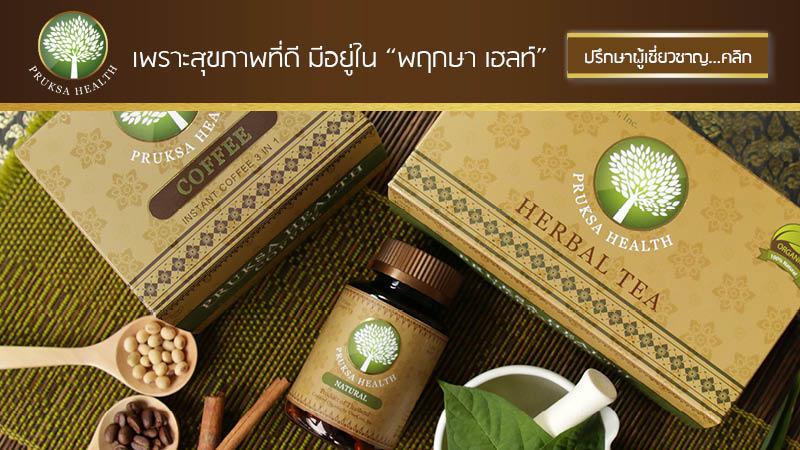 nara-tea32