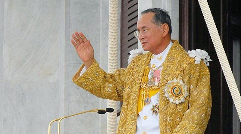 ยังจำกันได้มั้ย? คุณธรรม 4 ประการ ที่ในหลวงพระราชทาน เมื่องานฉลองครองราชย์ 60 ปี