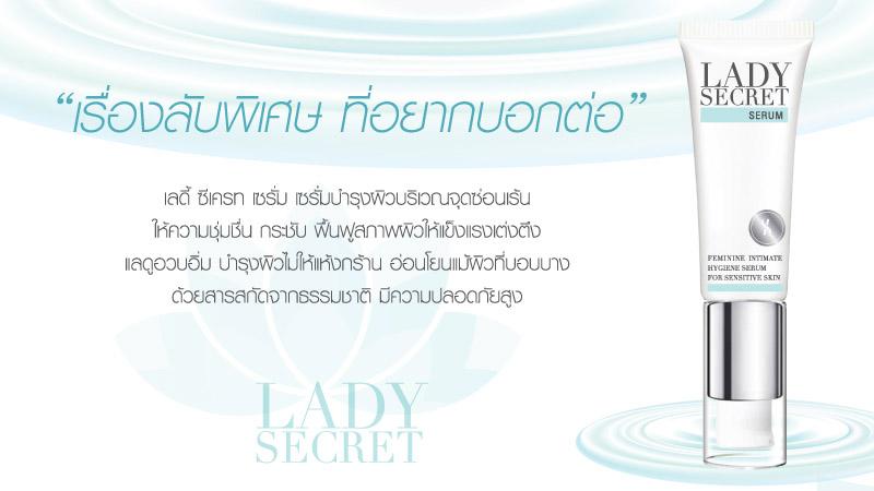 ladysecret04_1