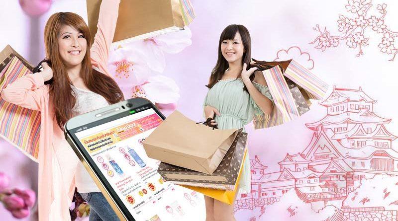 อยู่บ้านก็ช้อปได้! Tokyo Buzz Online ช้อปสกินแคร์แท้จากญี่ปุ่น ไม่ต้องบินไกลถึงญี่ปุ่น