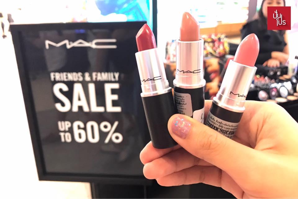 ลิปสติก M.A.C Sale Up to 60%