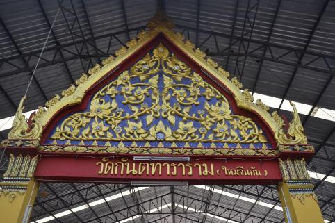 สถานีตลาดพลู วัดกันตทาราราม