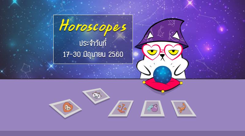 Horoscope1_June_17-30_2017