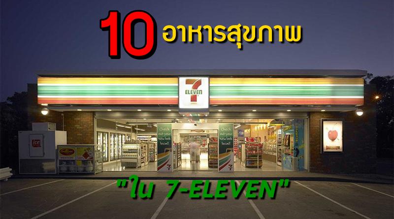 7eleven 171 undubzapp