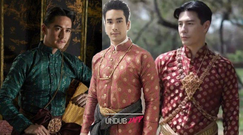 ย้อนยุคได้หล่อทุกระเบียบนิ้ว 5 พระเอกหน้าไม่ไทย แต่งชุดไทยในละคร หล่อมาก