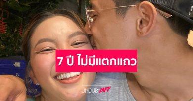 7 ปี ไม่มีแตกแถว…กาย-ฮารุ โพสต์ฉลองแต่งงาน 7 ปี หวานฉ่ำเหมือนเพิ่งแต่กันใหม่ๆ