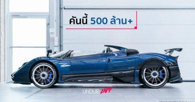 ซื้อชาตินี้ ผ่อนหมดชาติหน้า 6 อันดับรถหรู แพงที่สุดในโลก ปี 64